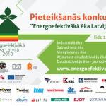 """Izsludināts konkurss """"Energoefektīvākā ēka Latvijā 2018"""""""